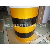 国家电网三黄两黑反光膜、电线杆3黄2黑防撞工程级反光贴