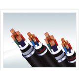 供应NHBV240上海鸣悦电缆销售有限公司