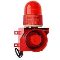 供应声光报警器15W 型号:HZT5-TGSG-01A库号:M254974