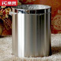 供应帝梵正品不锈钢垃圾桶厨房垃圾筒单层加厚收纳桶酒店宾馆