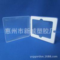 供应名片U盘PP盒 U盘包装盒 卡片PP盒 卡片U盘PP盒 透明包装盒