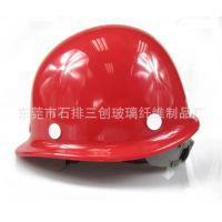 供应玻璃纤维头盔,安全头盔工厂,安全头盔价格,安全帽厂家