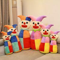 马戏团小丑毛绒 大号人物抱枕沙发靠垫 情侣生日礼物 可logo定做