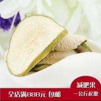 大货供应纯天然越南大片特级减肥果瘦瘦果 亳州中药材一公斤批发