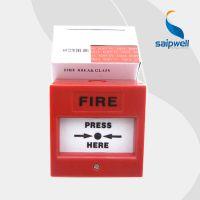 直销 FIRE-03消防报警按钮 手动复位消防按钮