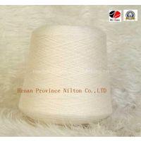 Soft Feeling Woolen Yarn