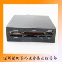 供应6929#批发内置读卡器 软驱位读卡器 USBS2.0多合一读卡器 102g