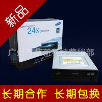 供应【厂家直供】超短 三星串口DVD刻录机 超低价58元 欢迎抢购