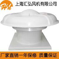上海轴流式屋顶风机 上海离心式屋顶风机