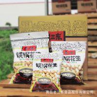 老三东铁锅花生 奶香味 130g/袋 香脆可口 水煮花生 整箱36袋