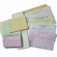 供应深圳不干胶、彩盒贴标、单据本子、条码、挂牌等印刷