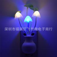 久量 蘑菇七彩小夜灯 花瓶光控节能LED梦幻小夜灯 荷叶感应小夜灯