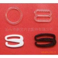 【厂家】透明调节扣/透明环/塑料8字扣/塑胶环