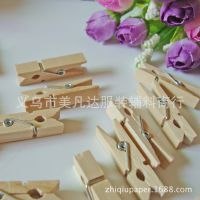 厂家批发3.5CM 原木夹子 照片小木夹  相片小木夹子