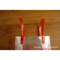纸袋饼干袋插耳拎带.塑料袋插耳手提.衣服袋购物袋插耳手柄