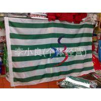 混批/支付宝/3#涤丝绸标准国旗,司标旗,厂旗,旗帜。