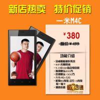 厂家直销一米M4C/1300W像素八核国产安卓智能手机/现货销售