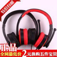 森麦SM-HD370M.V麦克风高保真笔记本台式电脑 游戏大耳机耳麦