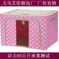 收纳箱钢架百纳箱牛津布收纳盒66L储物盒玩具收纳盒
