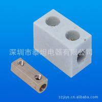 厂家 直销 耐高温/高频陶瓷接线端子/接线柱/二孔/两眼5A瓷接头