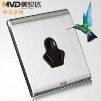 【美锐达】空调插座 16A热水器专用插座86型墙壁开关插座面板