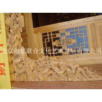 供应北京商业园林雕塑卡通雕塑舞美会展雕塑木雕制作