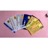 供应电子门票、S50会员卡制作/景点门票卡大型制卡厂家专业生产