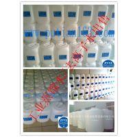 供应超纯水/蓄电池专用水/蒸馏水