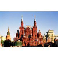 2015俄罗斯莫斯包装展览会ROSUPACK