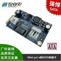 MSATA转SATA转接卡 mini pcie转sata3硬盘转接卡 mSATA SSD扩展卡