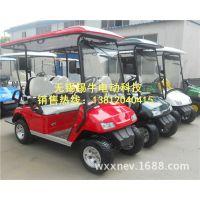 苏州4座电动高尔夫球车 看房车 巡逻车 老年代步车 座椅折叠 厂家