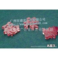 广州白云水晶字 形象墙面字 有机玻璃水晶字 高档水晶字 广告字