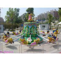许昌巨龙游乐自控小蜜蜂游乐设备公园儿童游乐设备 自控小蜜蜂游乐设施