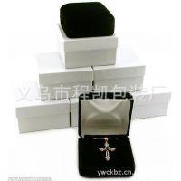 批发首饰包装盒,戒指包装盒,纸盒 植绒首饰盒  高档表盒  包装