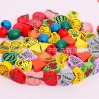 儿童早教益智玩具 55粒水果心型盒装串珠 2-3-4岁宝宝玩具批发
