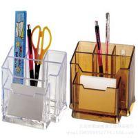 办公学习用品 贝力组盒笔筒 多功能笔筒 透明亚克力名片盒笔插