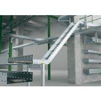 钢制电缆桥架 喷塑槽式电缆支架 铝合金梯式电缆桥架 得力
