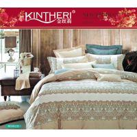 2014秋冬新品 金丝莉 奢爱床上用品四件套件 被套床单枕套四件套
