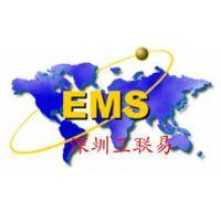 新加坡ems渠道怎么发,国际EMS到全球价格,仿牌带电池可以发什么EMS渠道