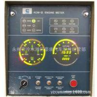 重庆 康明斯cummins4913983仪表箱总成 控制箱发动机配件