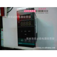 直销供应 汇邦温控仪表 数显温控调节仪表 迷你型温度控制仪表器