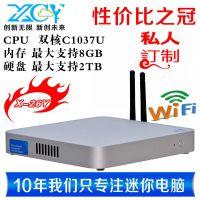 包邮C1037U有风扇迷你电脑主机新款上市 WIFI COM HDD可选 配置
