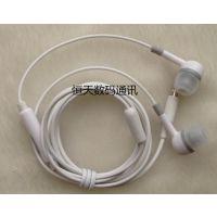 耳机厂家批发小米耳机入耳式 手机线控耳机带麦 MP3耳机听歌通用