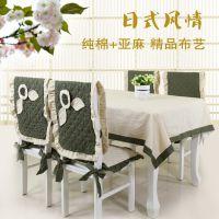 日式新款餐桌椅套装布艺 时尚精美桌布 精品布艺 厂家直销 包邮
