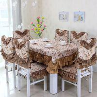 桌布 欧式时尚大气餐桌椅布艺套装 高贵典雅餐桌布 厂家直销
