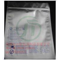 厂家定做防潮铝箔袋|防静电纯铝袋|骨袋|密实袋|直立铝箔袋