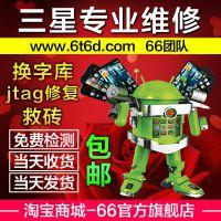 供应三星更换主板维修,三星手机屏幕总成更换维修,深圳三星手机维修市场,广州三星手机售后服务中心