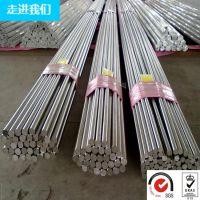 TA2纯钛性能介绍 上海TA2现货材料供应商