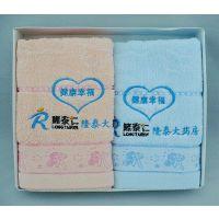 河北毛巾厂家直销 药品行业促销毛巾 礼品毛巾 可以定制LOGO 电脑绣花