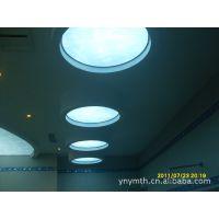 4米透光膜3.1米喷绘膜洗浴中心防水材料KTV防火材料软膜天花A级膜